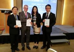华夏基石受邀参加亚太创新大会